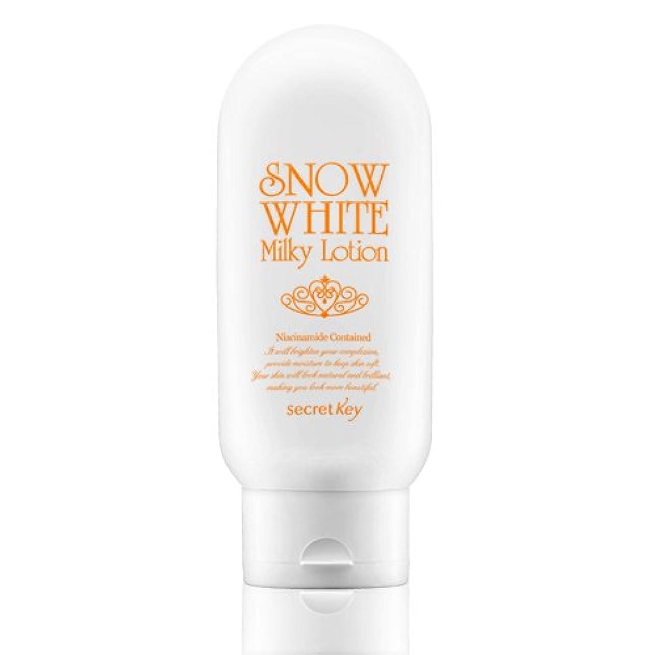 鹿ビリー首謀者[シークレットキー]Secretkey スノーホワイトミルキーローション 海外直送品 Snow White Milky Lotion [並行輸入品]