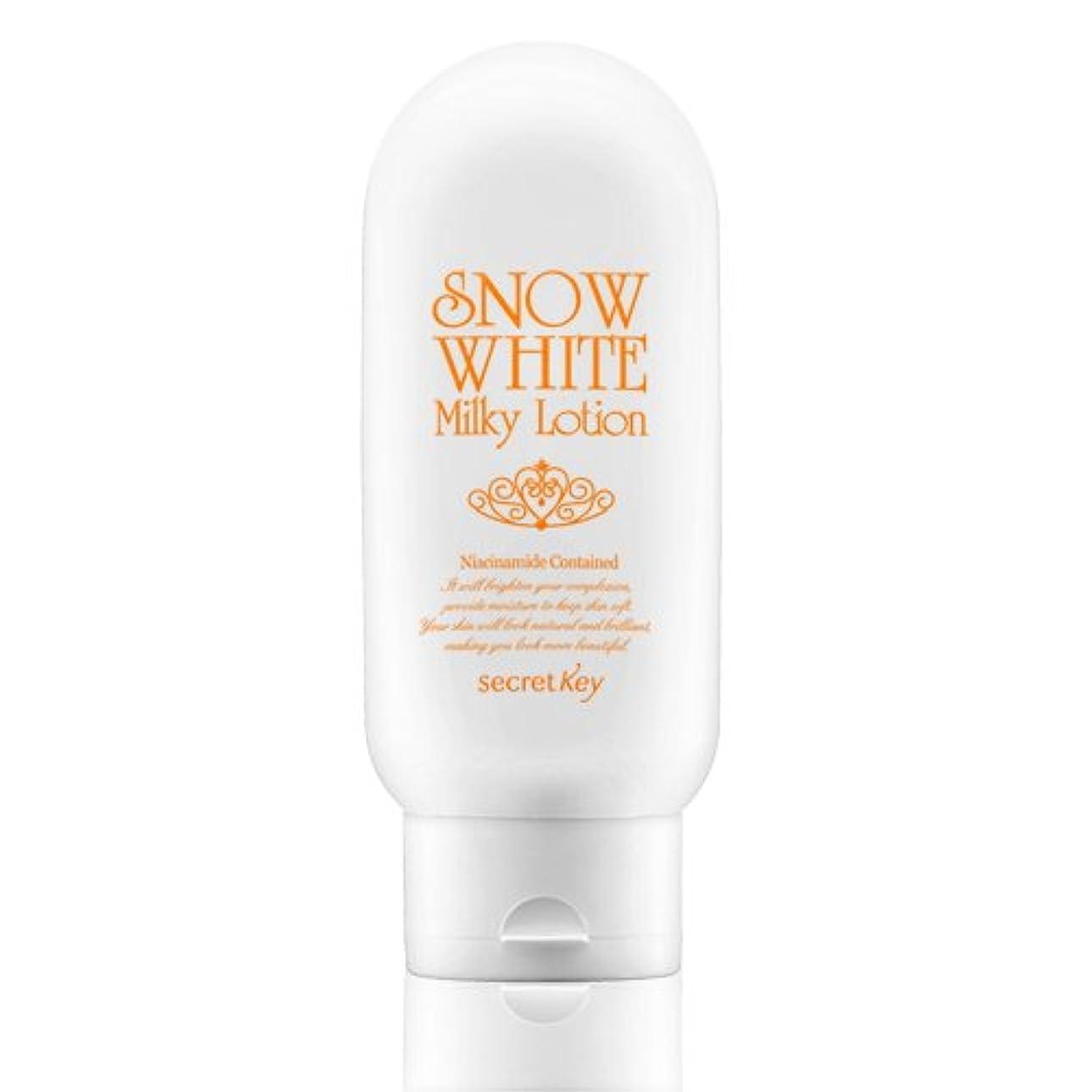 フェザー組どれか[シークレットキー]Secretkey スノーホワイトミルキーローション 海外直送品 Snow White Milky Lotion [並行輸入品]