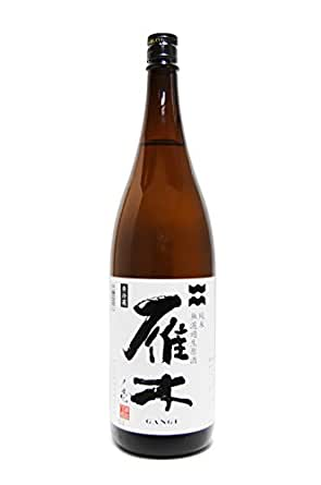 【日本酒/しぼりたて】雁木(がんぎ) 純米無濾過生原酒 ノ壱 1800ml