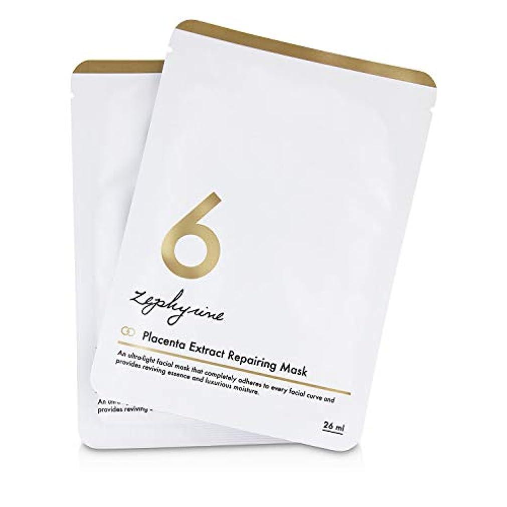 白鳥馬鹿げた運営Zephyrine Placenta Extract Repairing Mask 3pcs並行輸入品