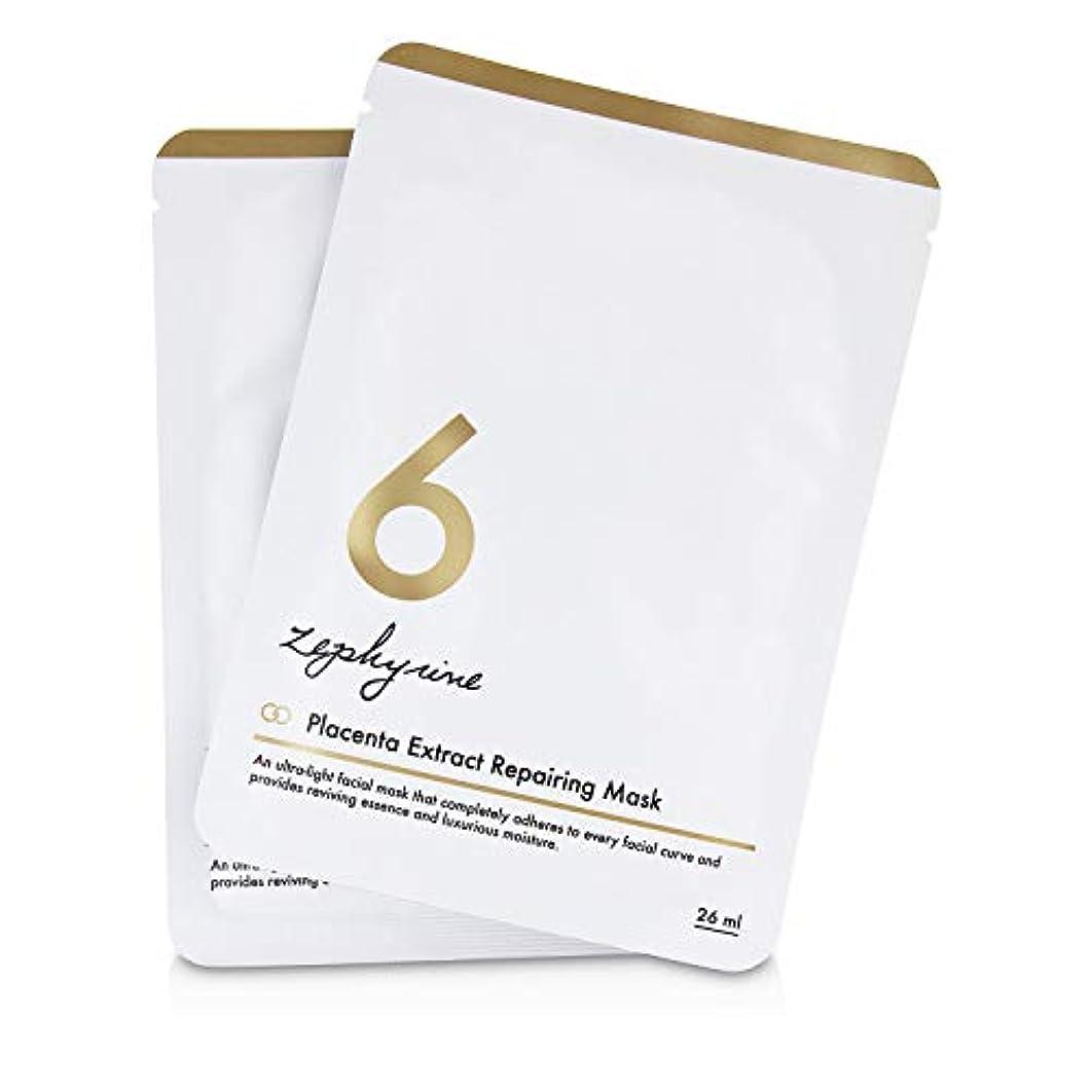 人口悪性のロシアZephyrine Placenta Extract Repairing Mask 3pcs並行輸入品