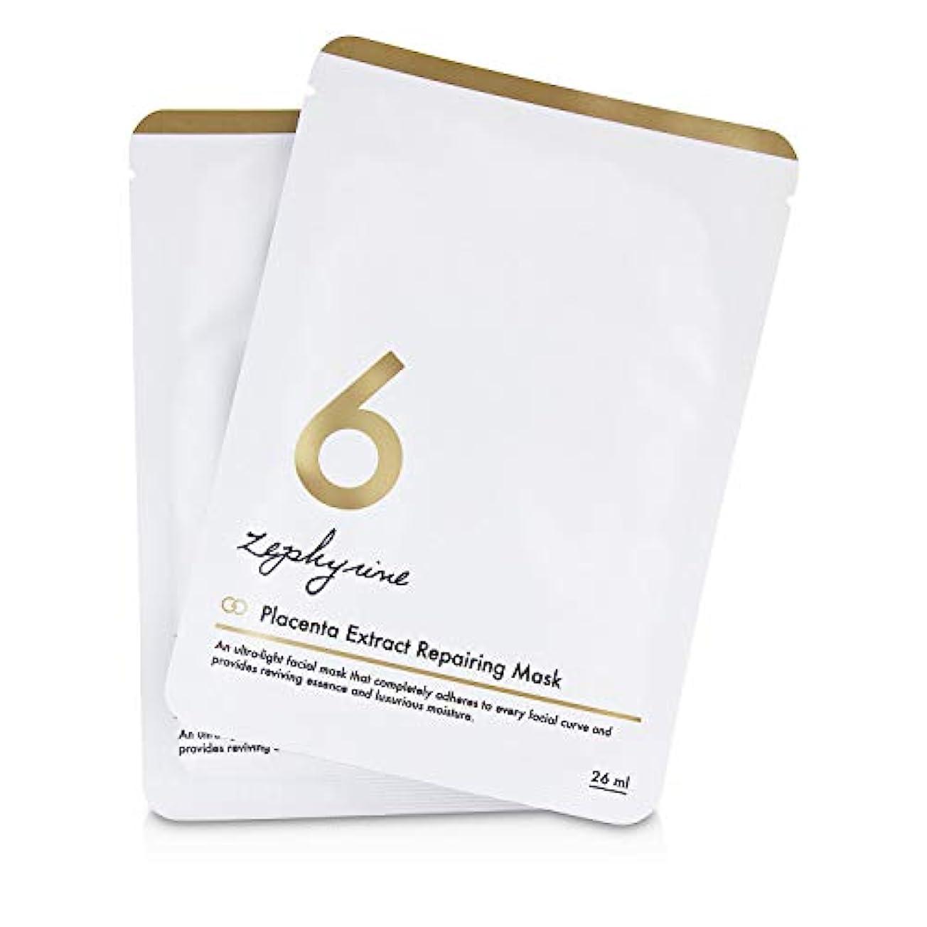 レディ建設程度Zephyrine Placenta Extract Repairing Mask 3pcs並行輸入品
