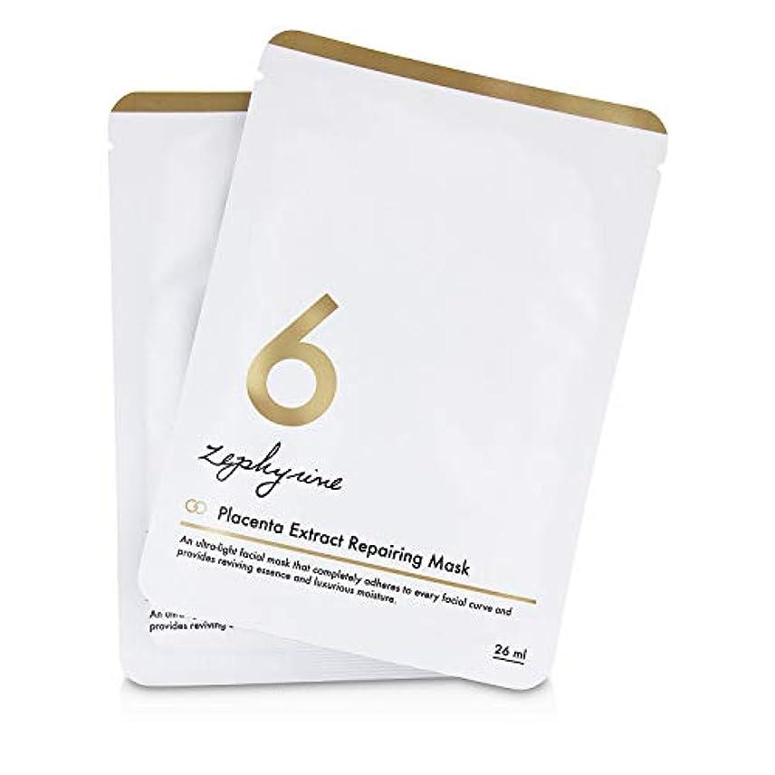 絞るセブンエンティティZephyrine Placenta Extract Repairing Mask 3pcs並行輸入品