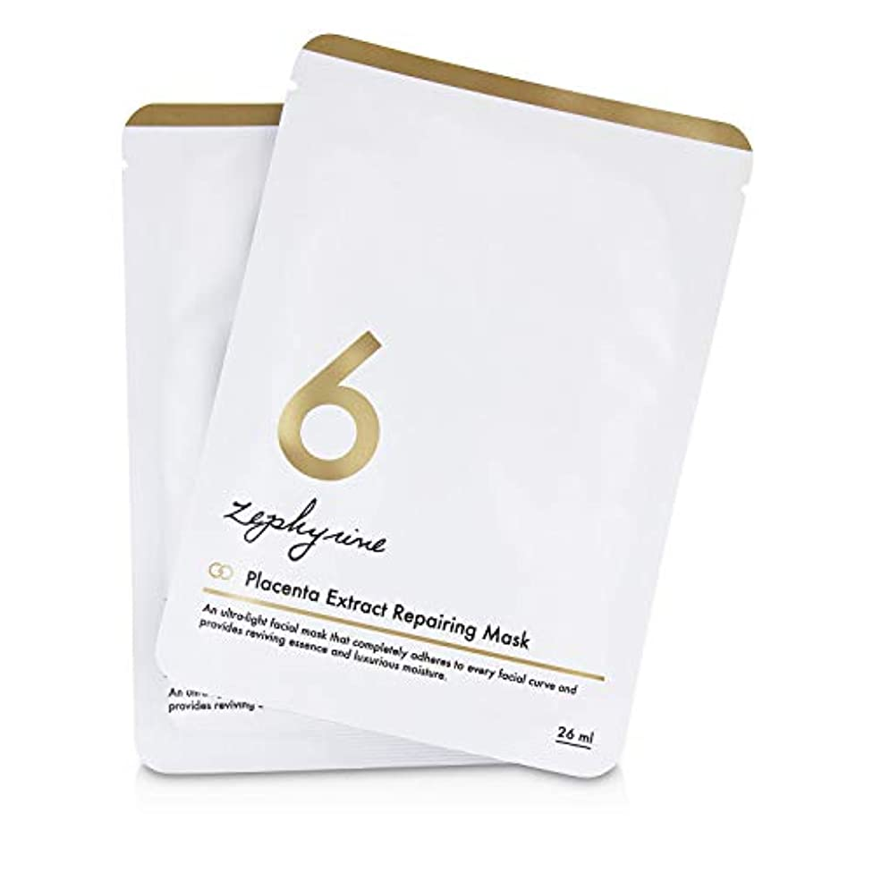 満州第二計算するZephyrine Placenta Extract Repairing Mask 3pcs並行輸入品