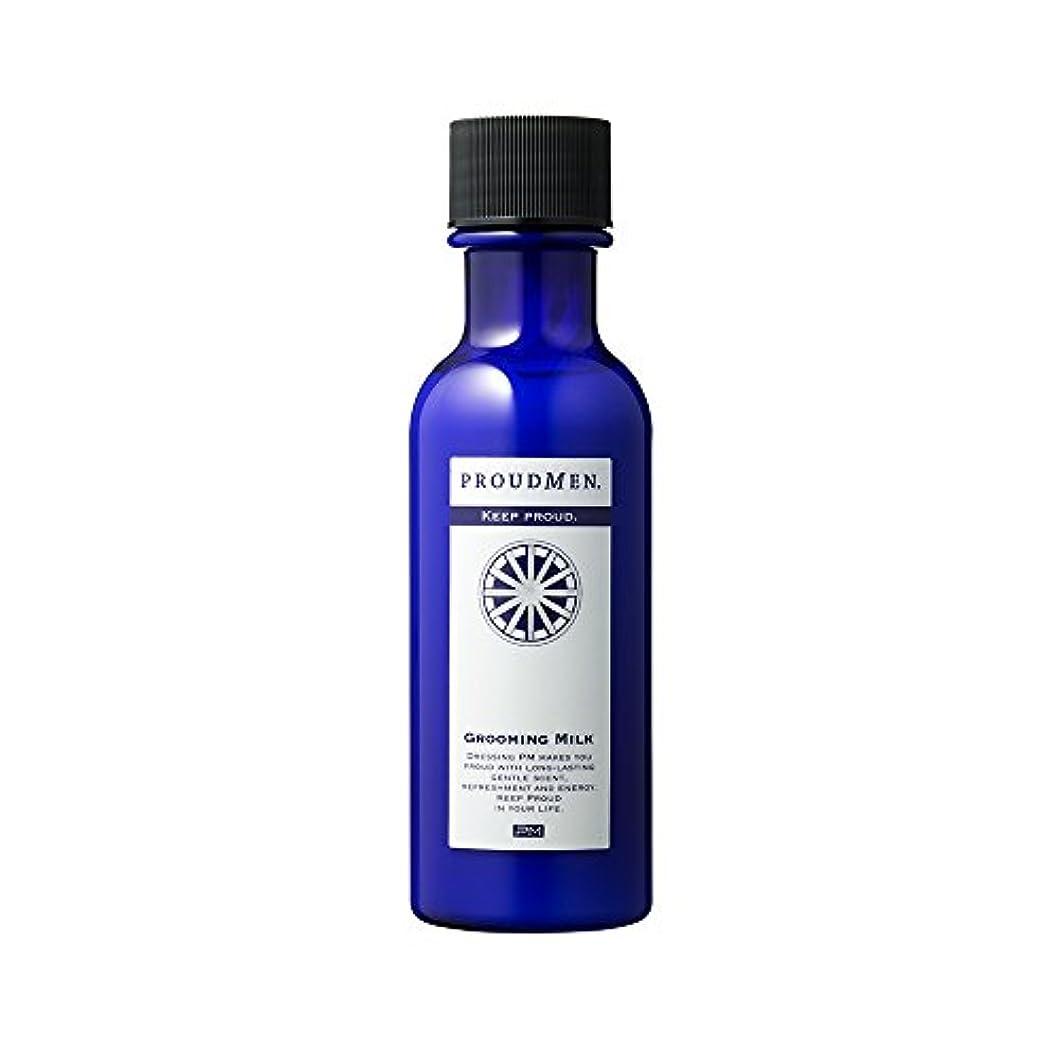 ドック宣言する商品プラウドメン グルーミングミルク 100ml 化粧水 メンズ アフターシェーブ