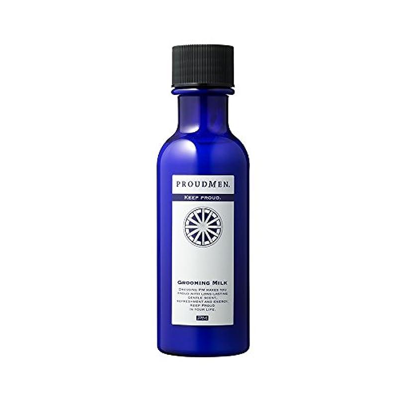 値モンキー冷淡なプラウドメン グルーミングミルク 100ml 化粧水 メンズ アフターシェーブ
