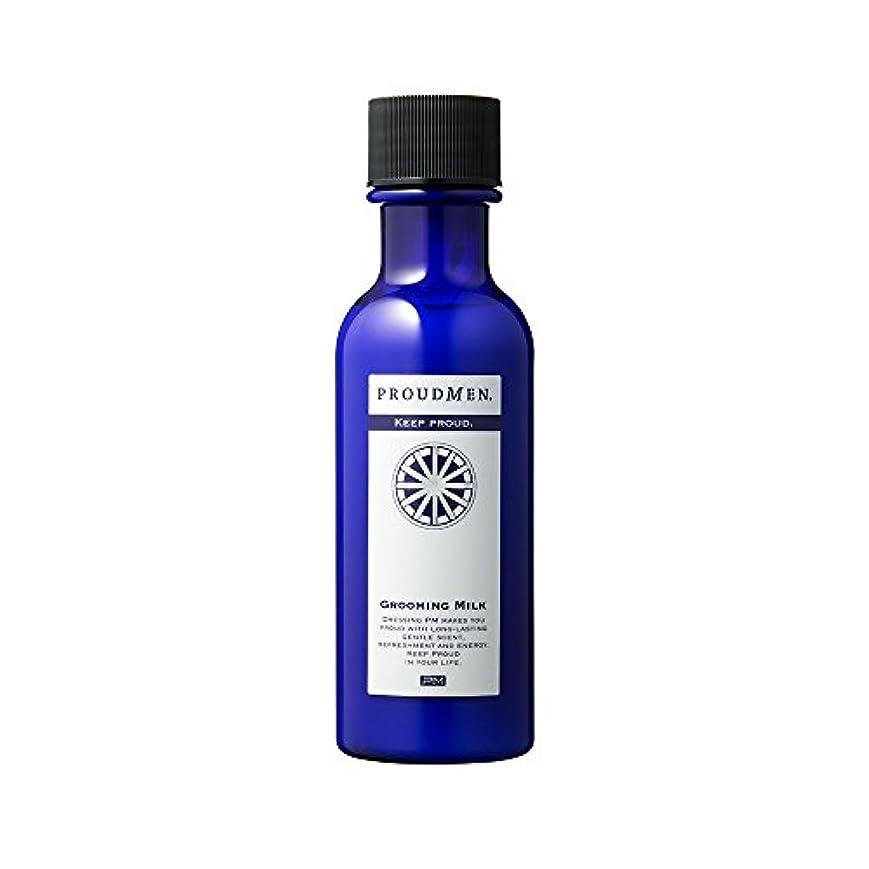 安全な辞任する電圧プラウドメン グルーミングミルク 100ml 化粧水 メンズ アフターシェーブ