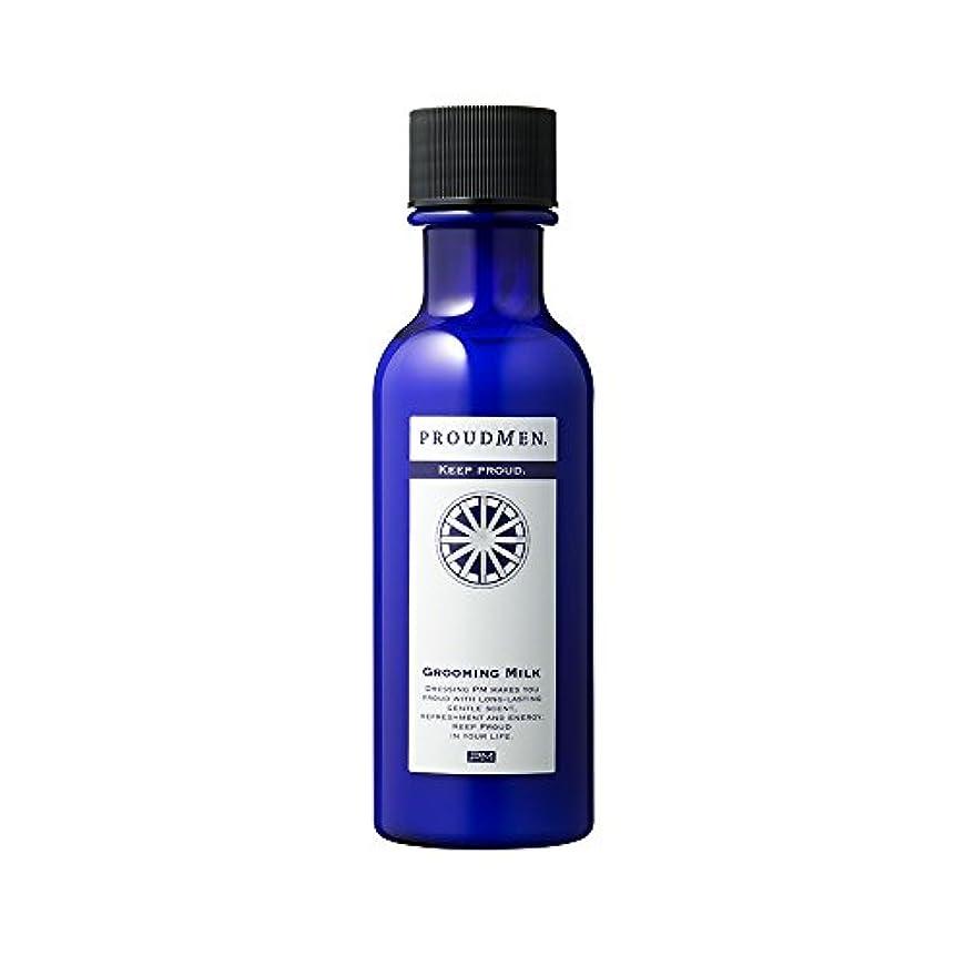 いっぱいルネッサンス容器プラウドメン グルーミングミルク 100ml 化粧水 メンズ アフターシェーブ