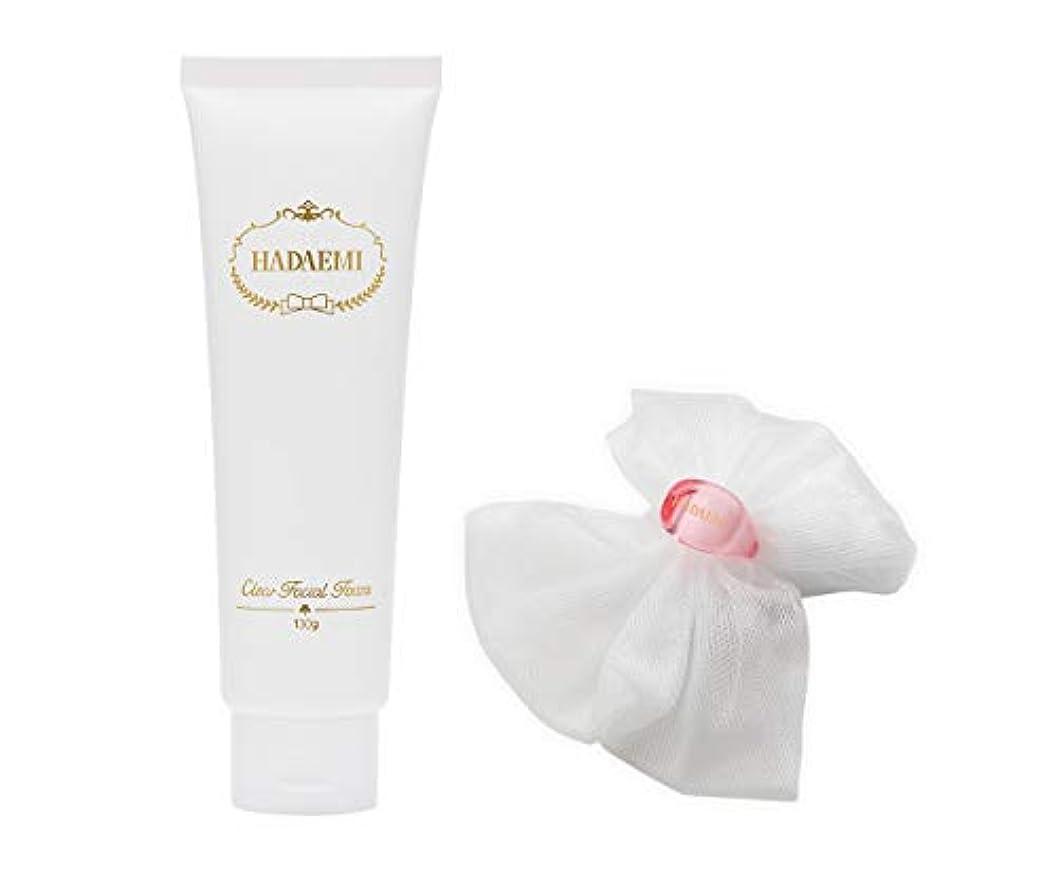 最愛のオアシスドリルHADAEMI クリア洗顔フォーム 濃厚ふわ泡ネット付きセット