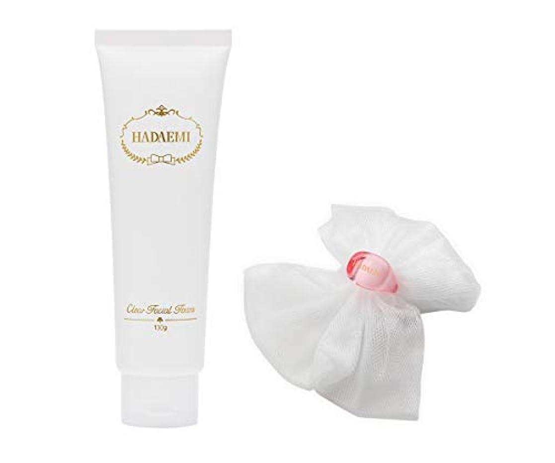 ショートカットベルベット変なHADAEMI クリア洗顔フォーム 濃厚ふわ泡ネット付きセット