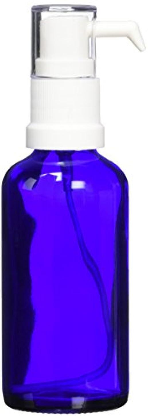 協力ママピストルease ポンプ ガラス 青色 50ml