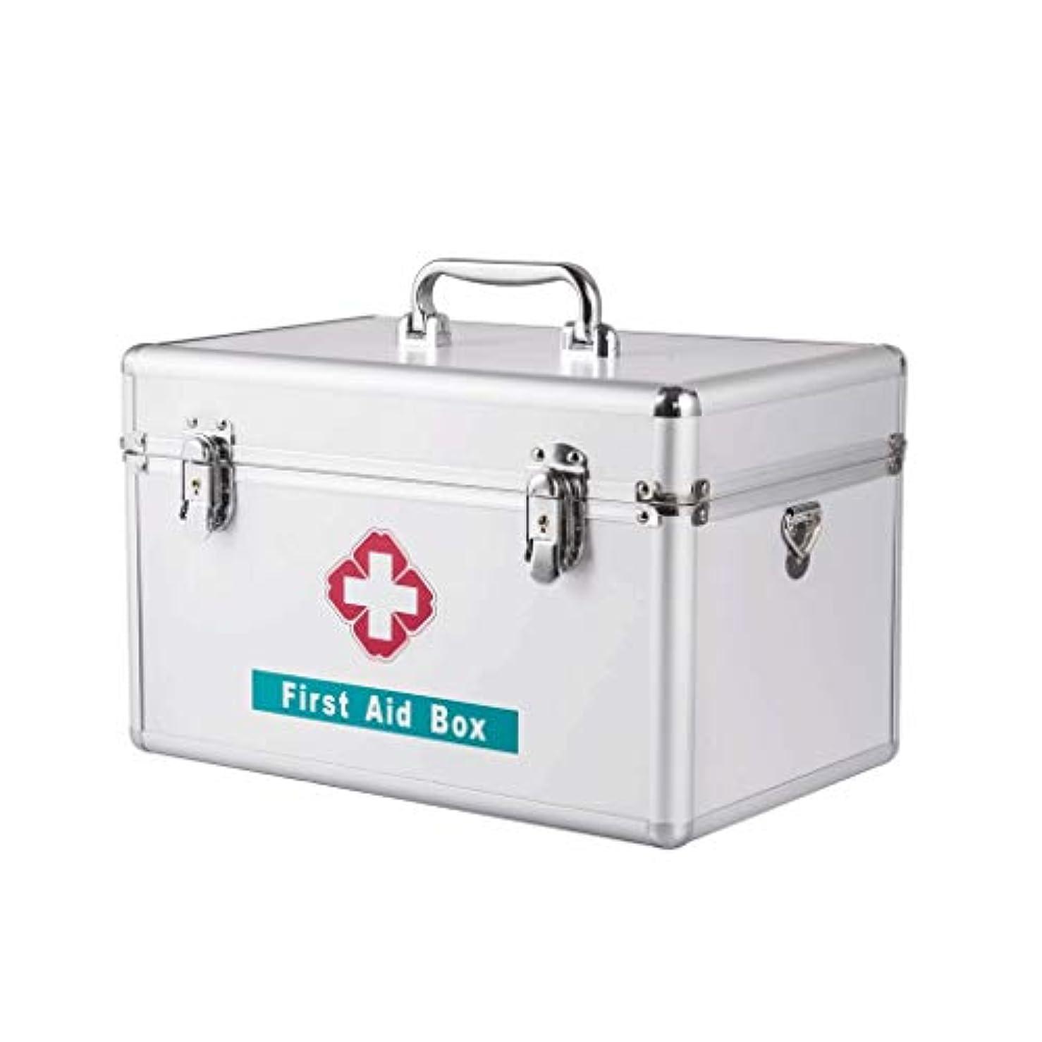 後退する粉砕するカストディアン救急薬収納ボックスのうちショルダーストラップ付き緊急医療キット付き大容量薬箱シルバー HUXIUPING (Size : 16 inch)