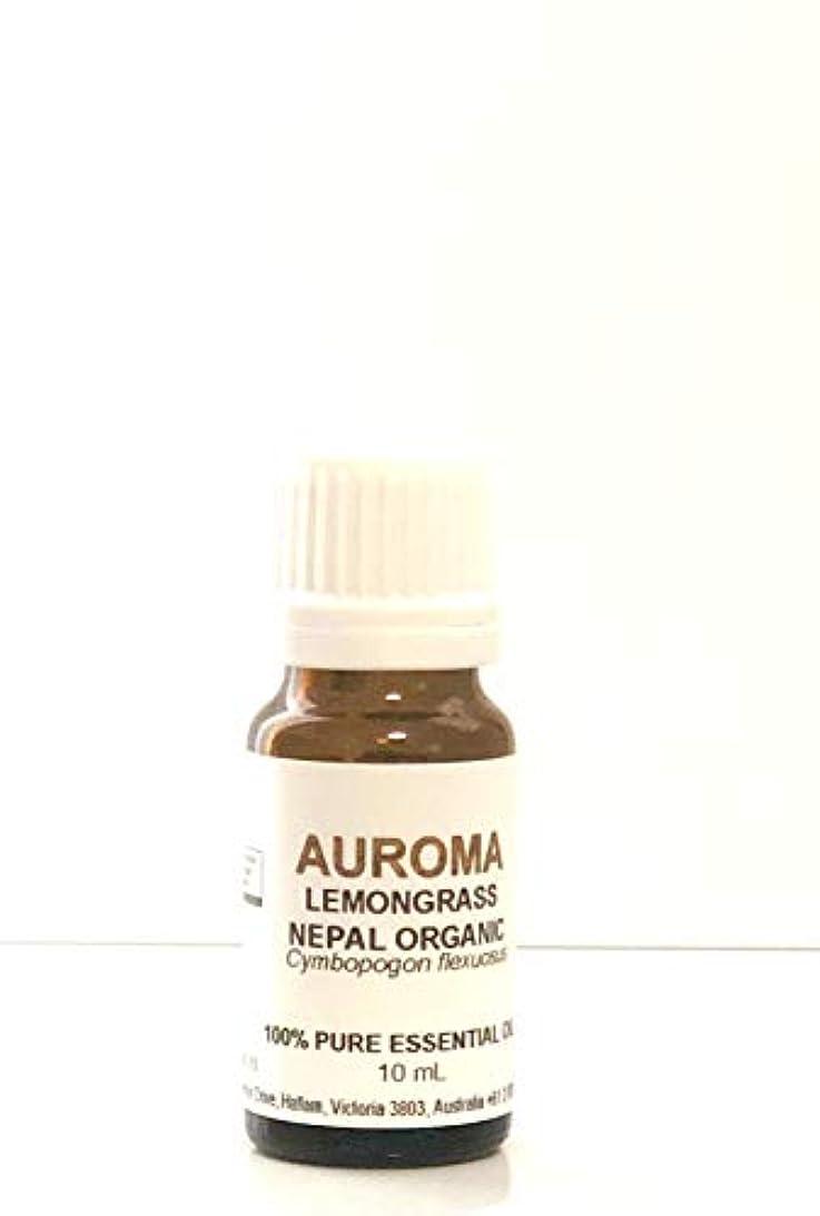 忌避剤意見信じるAUROMA レモングラス オーガニック 10ml