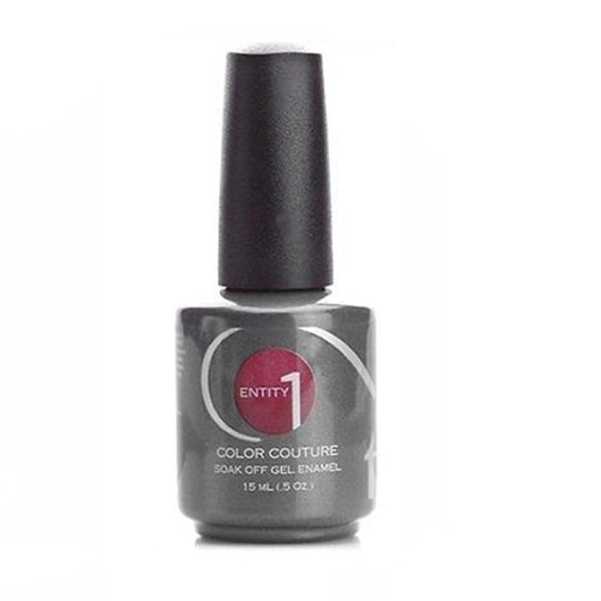 広大な優れました機械的にEntity One Color Couture Gel Polish - Subculture Couture - 0.5oz / 15ml