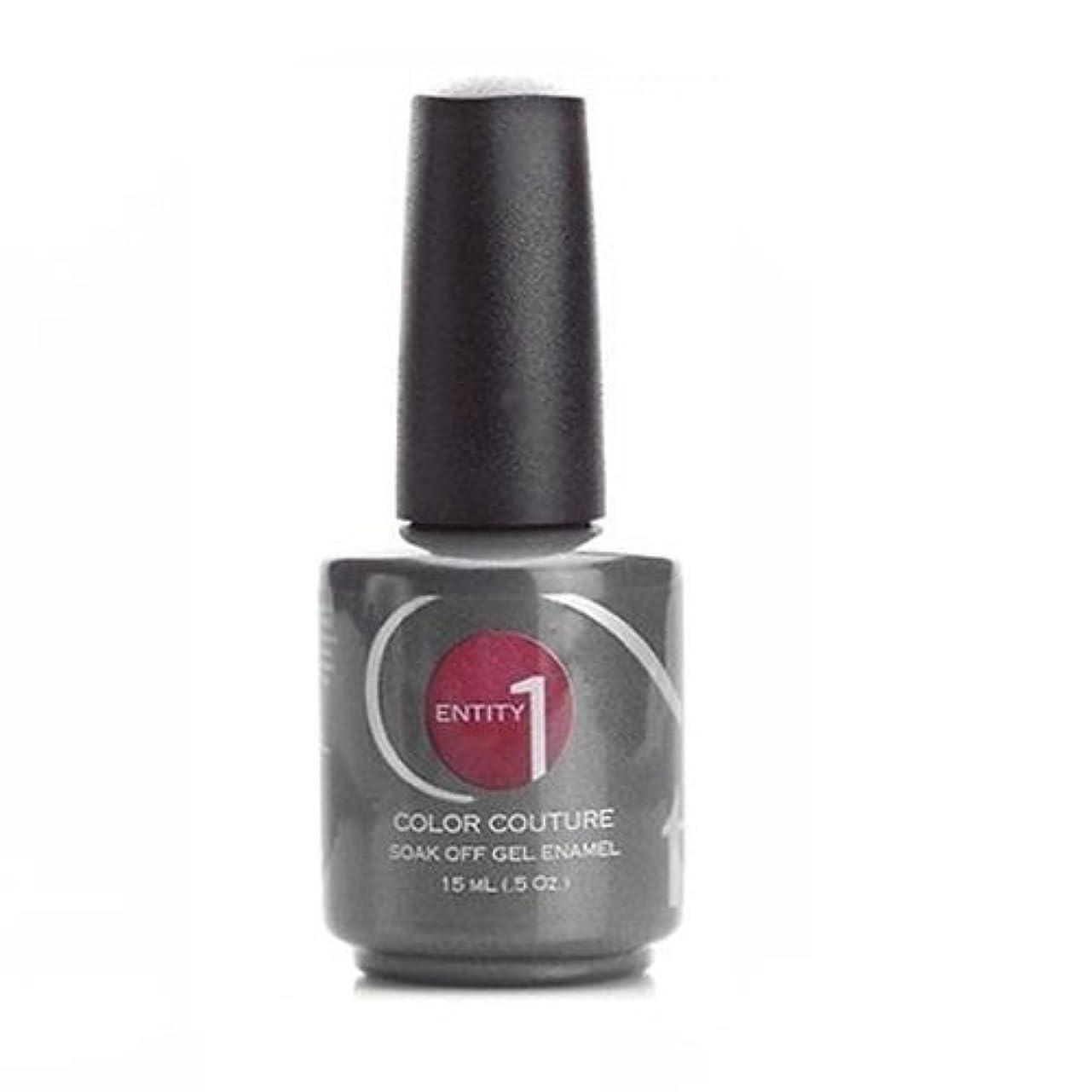 偶然のホスト取得するEntity One Color Couture Gel Polish - Subculture Couture - 0.5oz / 15ml