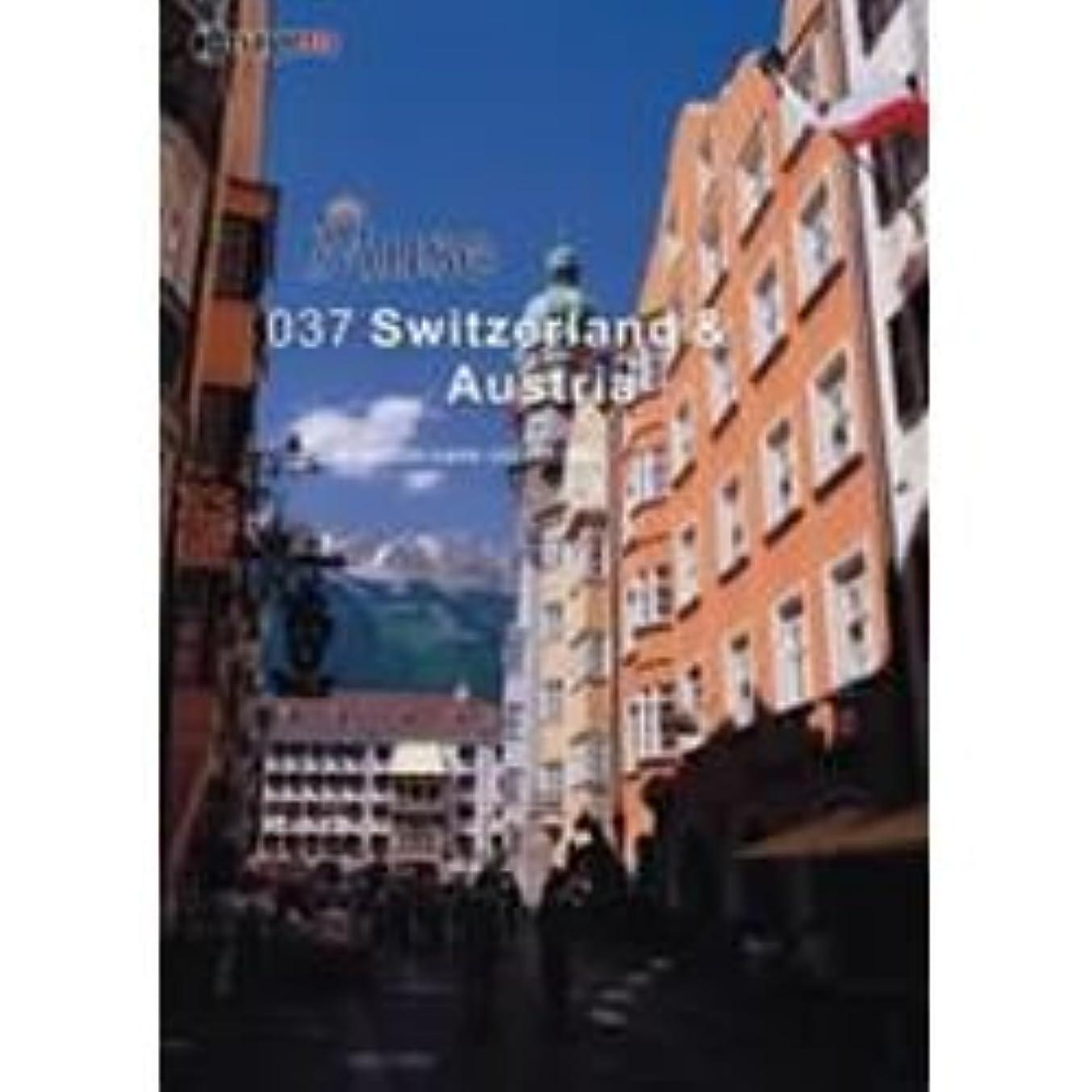 朝の体操をするシール作成者ミューズ Vol.37 スイス&オーストリア紀行