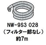 日立 洗濯機お湯取ホース7m(フィルタ部なし)NW-9S3 028