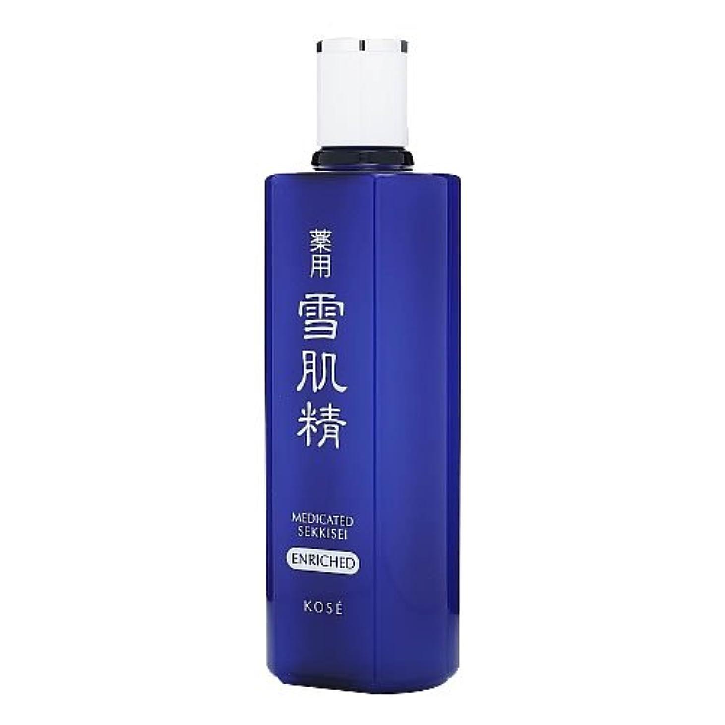 蒸留する懺悔食品コーセー KOSE 薬用 雪肌精 エンリッチ 360ml [並行輸入品]