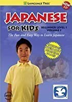 Japanese for Kids: Learn Japanese Beginner Level 1 Vol. 1 (w/booklet) by Language Tree [並行輸入品]