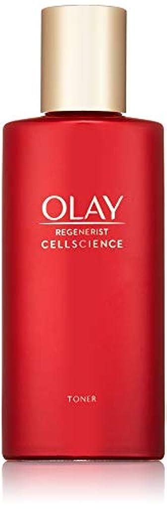 指定する元気せがむOLAY(オレイ) 化粧水 リジェネリスト トナー 150mL