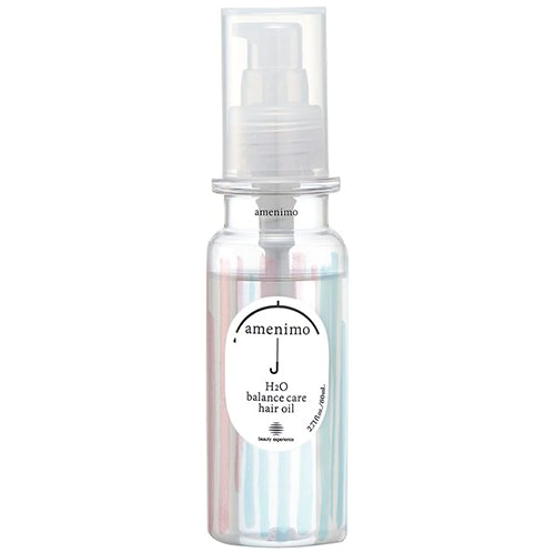 量にはまって死の顎amenimo(アメニモ) H2O バランスケア ヘアオイル 80mL