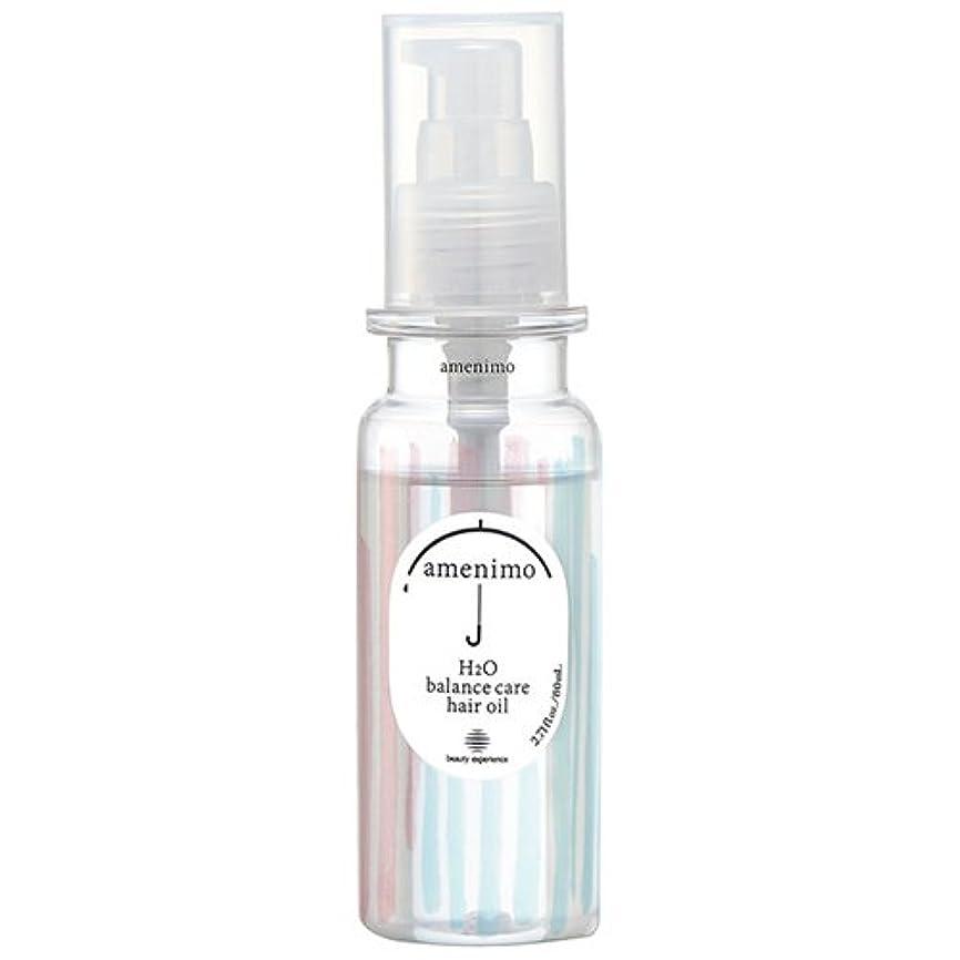 不条理意識的中傷amenimo(アメニモ) H2O バランスケア ヘアオイル 80mL