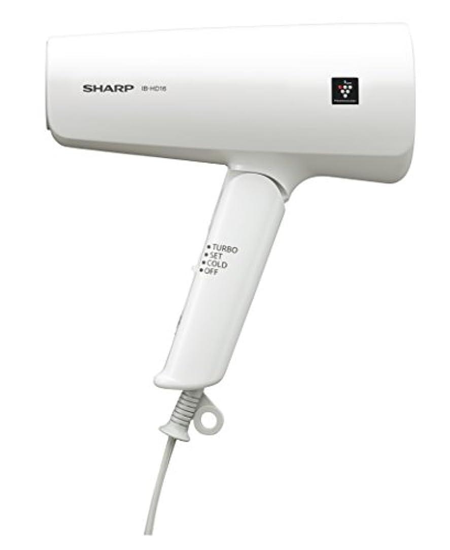 パズルウェイドお風呂を持っているシャープ ヘアドライヤー プラズマクラスター搭載 海外対応 ホワイト IB-HD16W