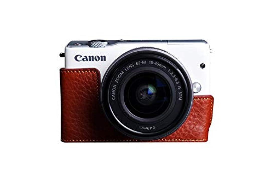 大いにワーム師匠キャノン EOS M10 用本革カメラケース 別注カラー
