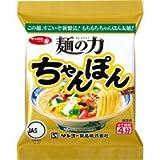 サッポロ一番 麺の力 ちゃんぽん 5袋