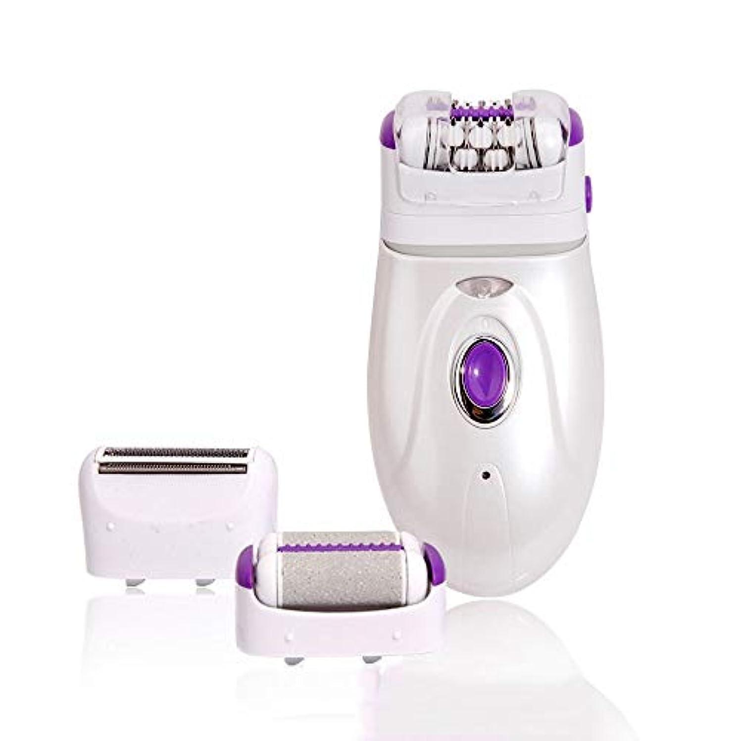 ルートドラムファイル女性用電気かみそり、女性用充電式脱毛器3 in 1多機能研磨足は、足と体から余分な髪を取り除きます (Color : Purple)