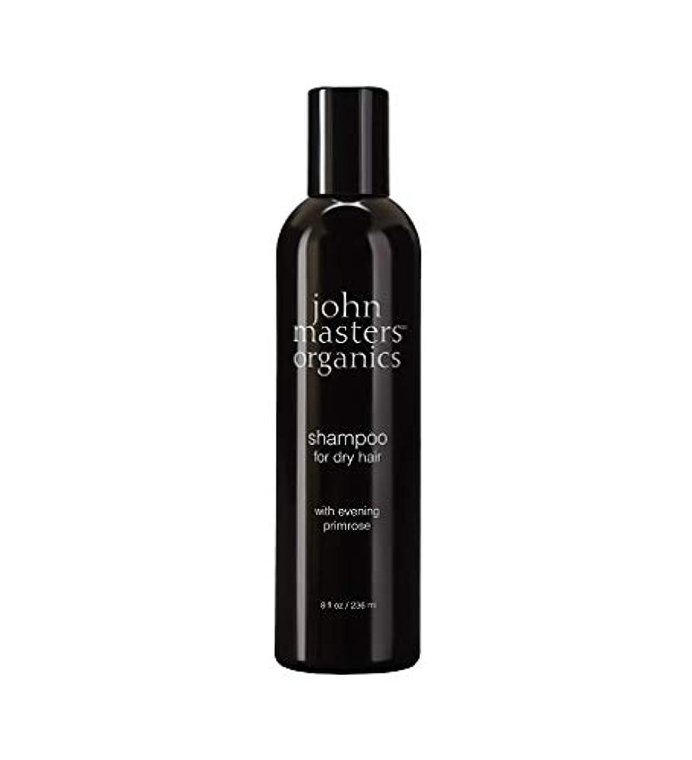 ポータル機動ターゲットジョンマスターオーガニック john masters organic イブニングPシャンプー(イブニングプリムローズ) 236ml hs