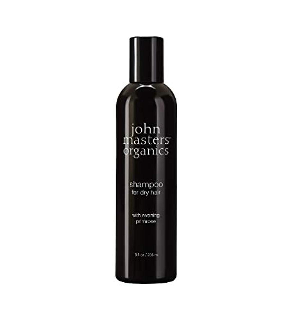セラフ意図統合するジョンマスターオーガニック john masters organic イブニングPシャンプー(イブニングプリムローズ) 236ml hs