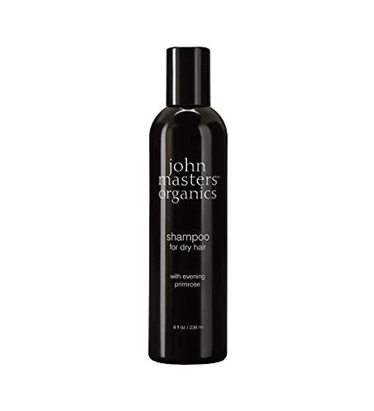 モニター満員おいしいジョンマスターオーガニック john masters organic イブニングPシャンプー(イブニングプリムローズ) 236ml hs