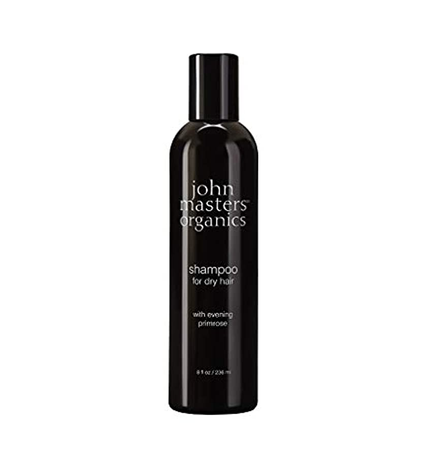 光電ミスペンド現実的ジョンマスターオーガニック john masters organic イブニングPシャンプー(イブニングプリムローズ) 236ml hs