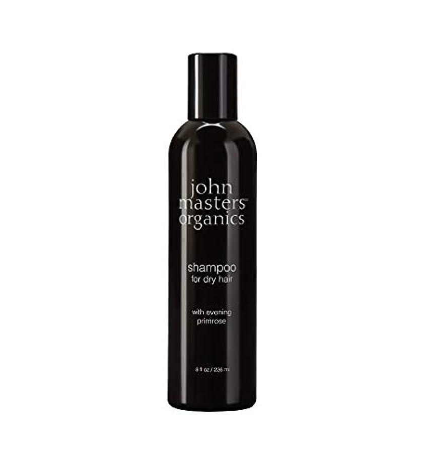 ジョンマスターオーガニック john masters organic イブニングPシャンプー(イブニングプリムローズ) 236ml hs