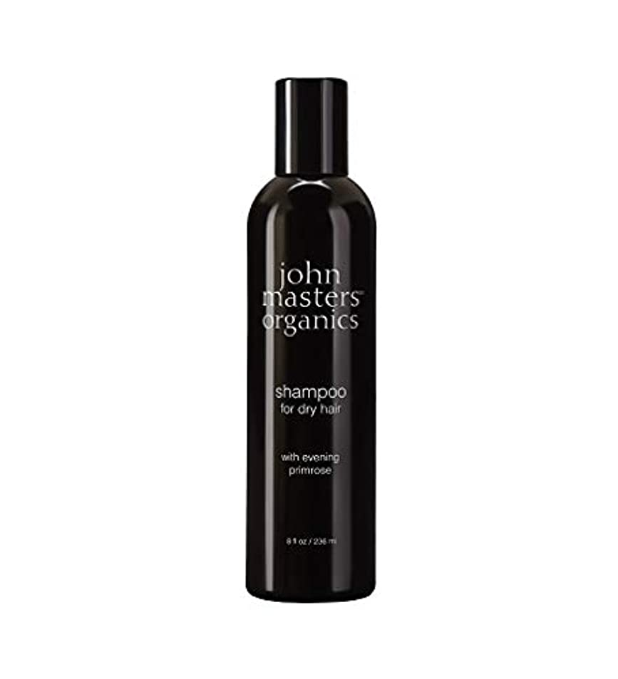 記念碑的な狼立派なジョンマスターオーガニック john masters organic イブニングPシャンプー(イブニングプリムローズ) 236ml hs