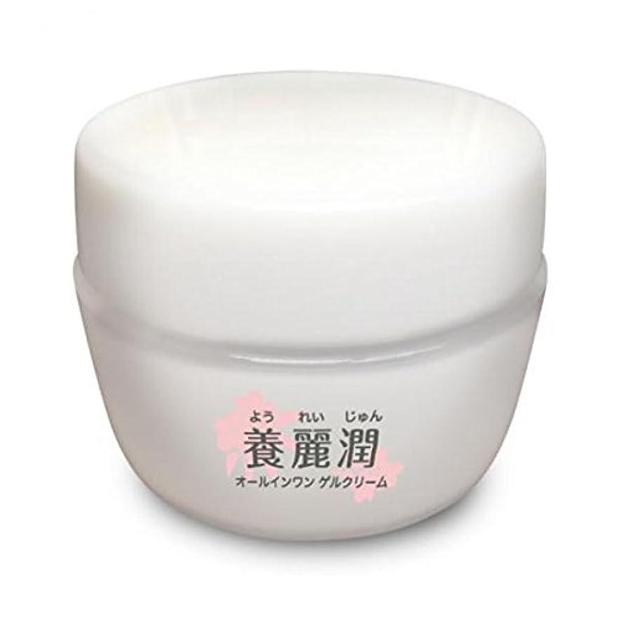 コンバーチブルウミウシカラス養麗潤(ようれいじゅん) 180g