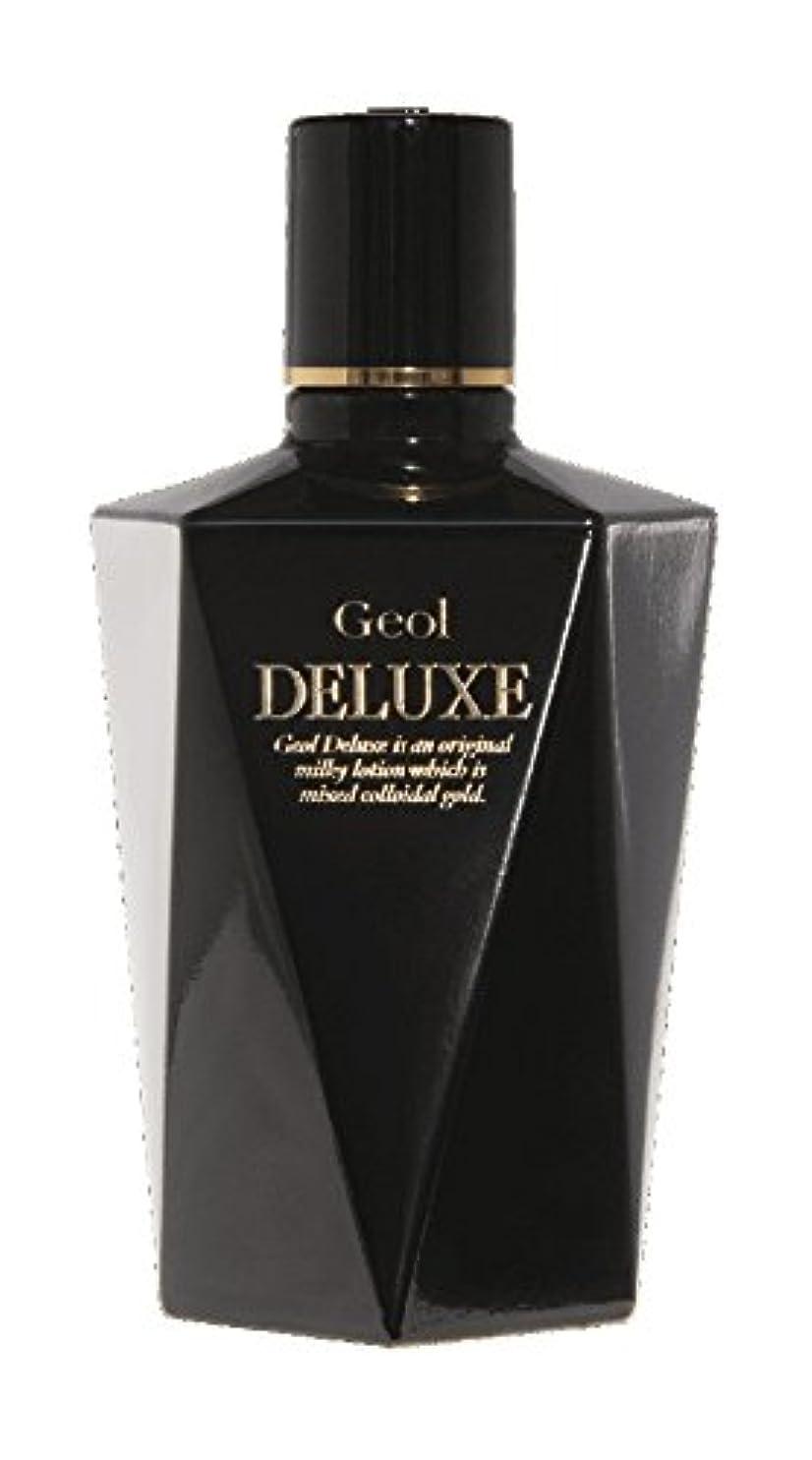 無意味定規ジョットディボンドンゲオール?デラックス?deluxe(金コロイドの美容乳液)