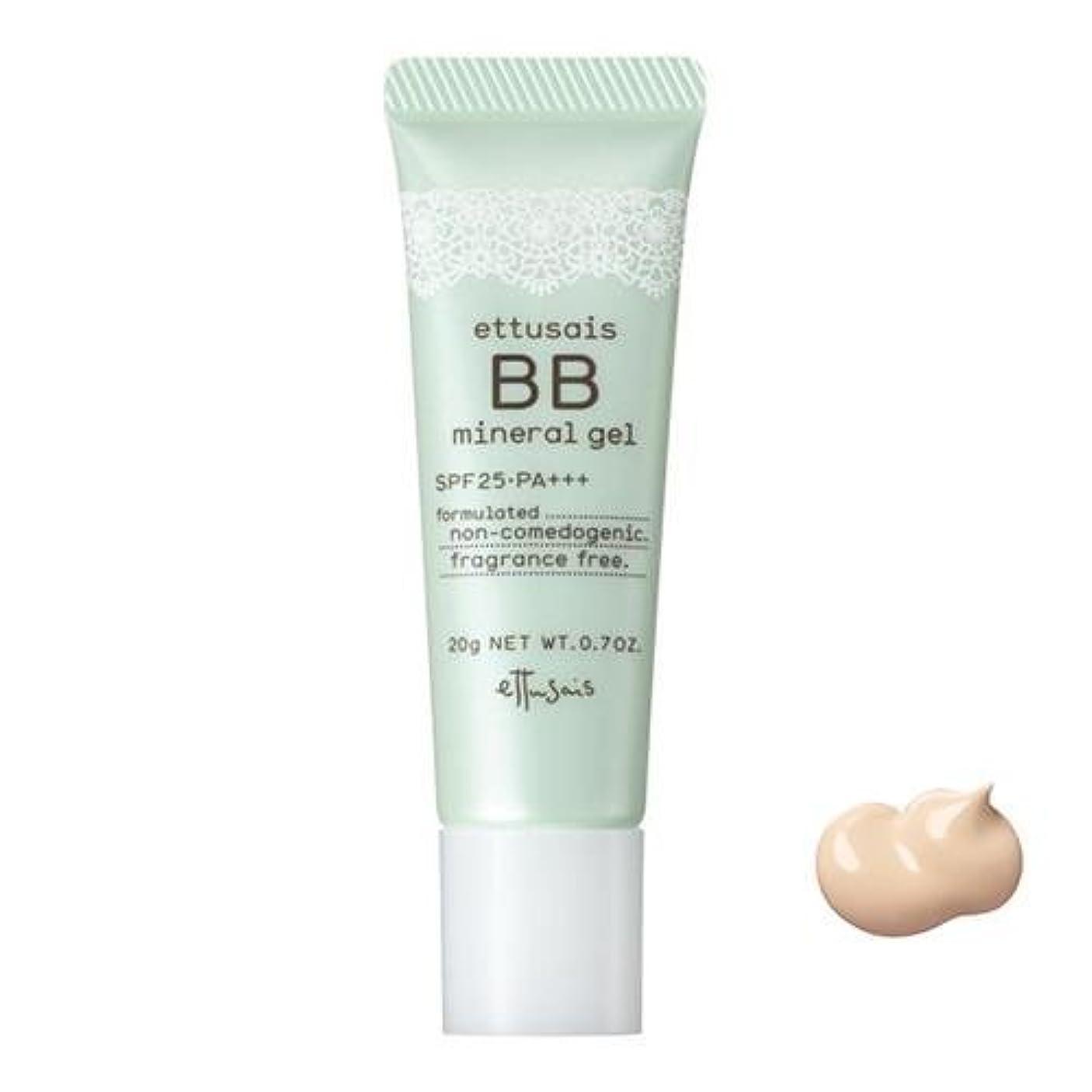 [医薬部外品] エテュセ 薬用BBミネラルジェル ミニ LB(ライトベージュ) SPF25?PA+++ 20g