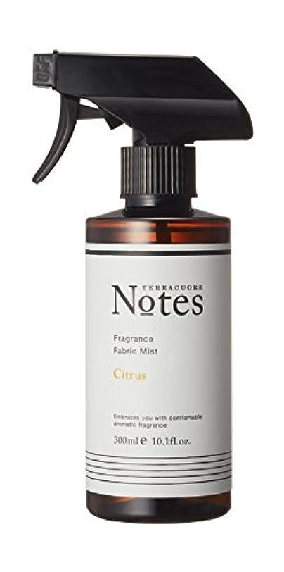 お風呂を持っている司法膨らみテラクオーレノーツ (TERRACUORE Notes) フレグランスファブリックミスト シトラス300ml