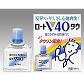 ロート製薬)ロートV40タウ 15ml
