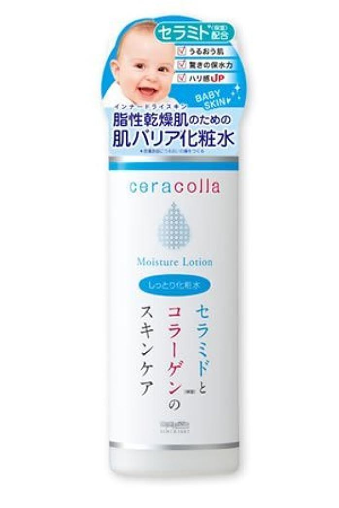クリアモスイディオム(明色)セラコラ しっとり化粧水 180ml