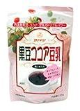 黒豆ココア豆乳 黒ごま入り 235g×2個 / ファイン