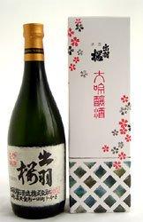 出羽桜 大吟醸 720ml (火入れ)