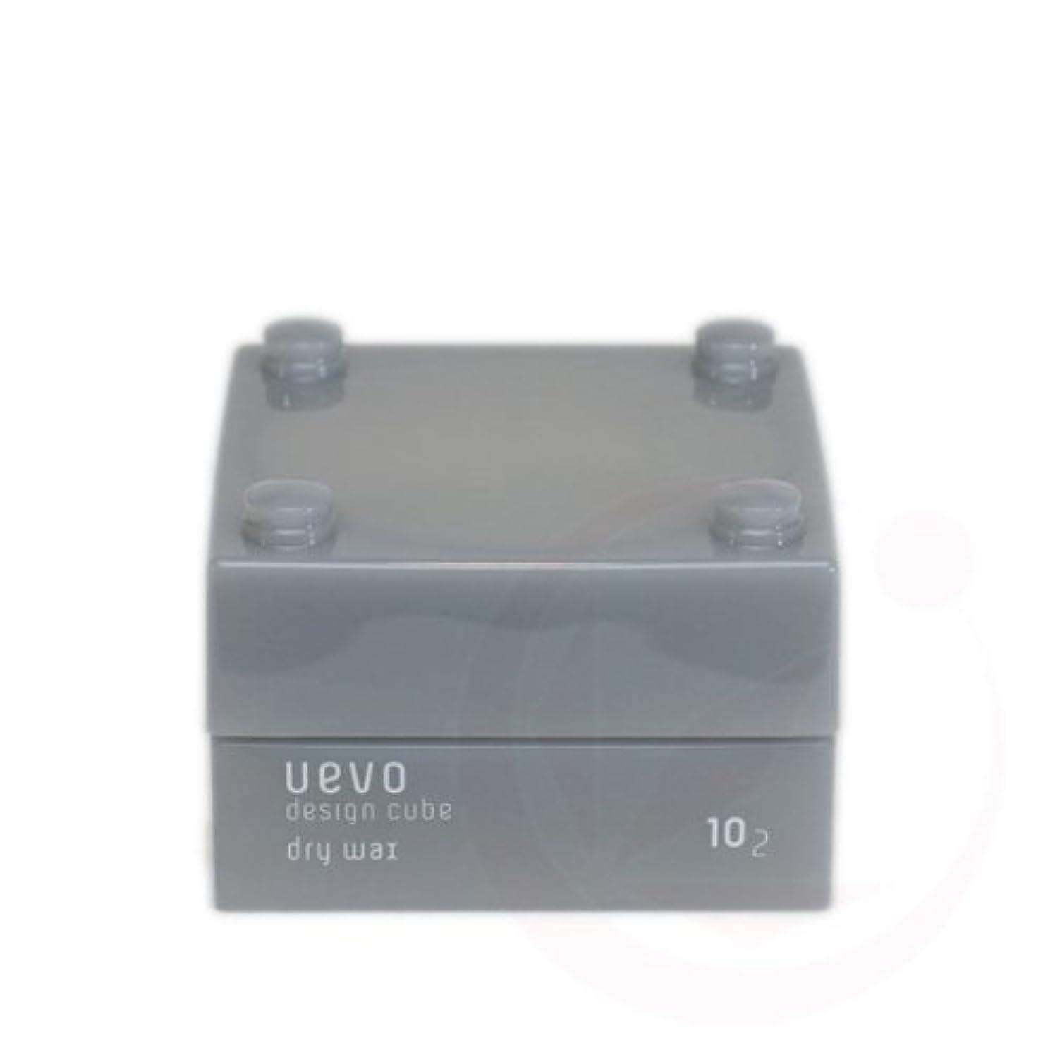 品揃え主破壊的なウェーボ デザインキューブ ドライワックス 30g 【デミコスメティクス】