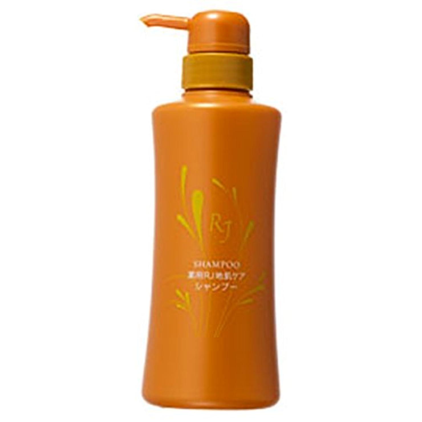 ひどく望まない甲虫薬用RJ地肌(頭皮) ケア シャンプー 医薬部外品 400ml/ RJ Scalp Care Shampoo <400ml>, medicinal
