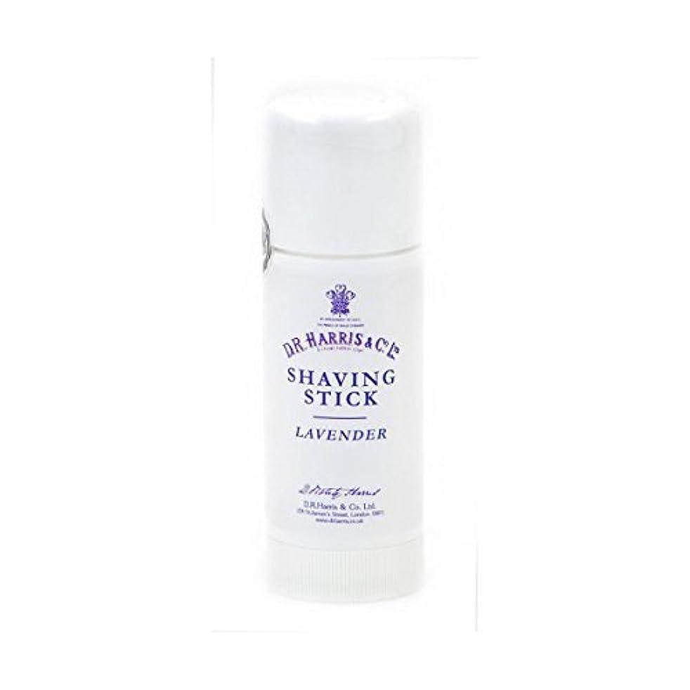 件名猟犬独立したD R Harris Lavender Shaving Soap Stick (40g) [並行輸入品]