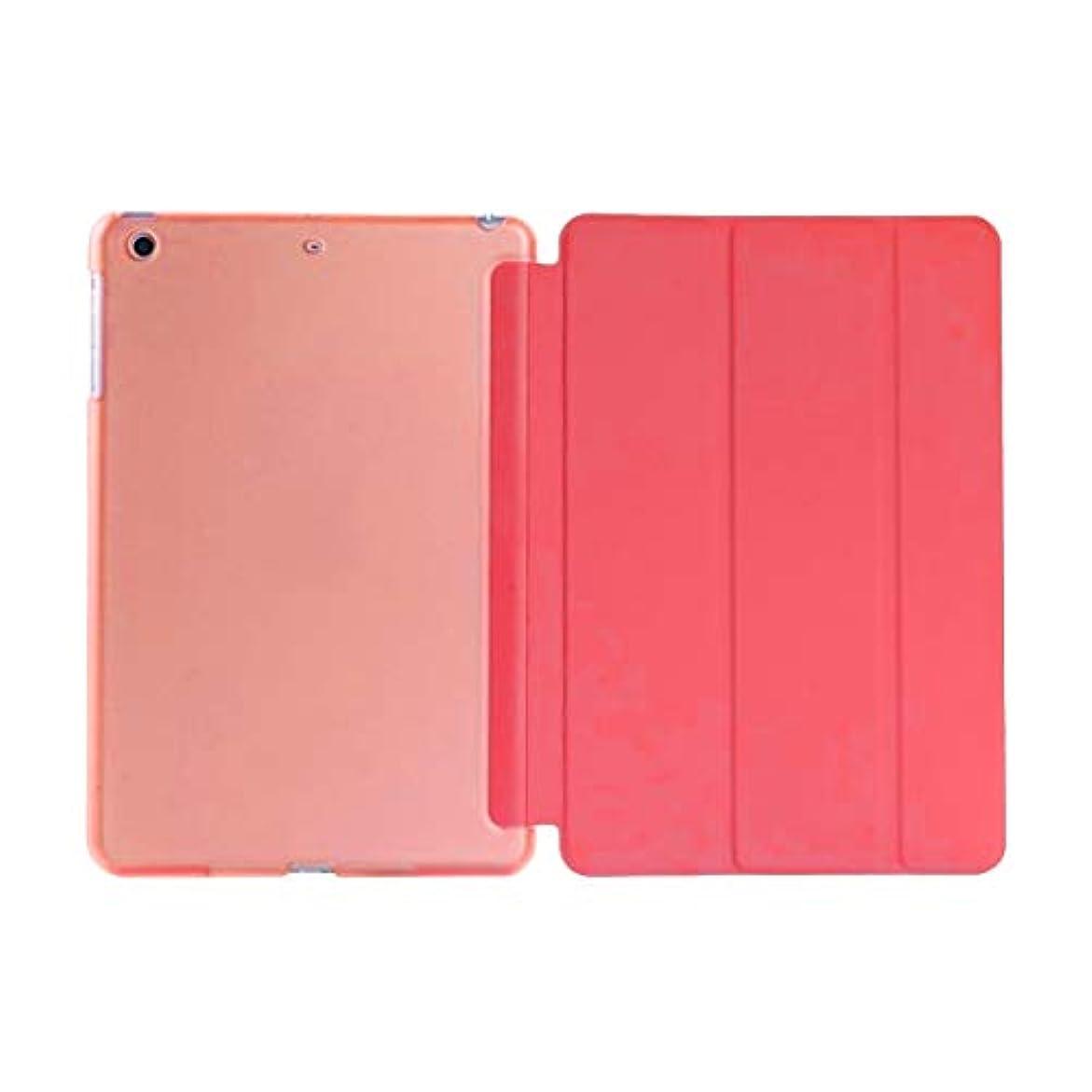 書く犯す離婚Apple iPad Mini 1 2 3用高級スリムスマートスリープスマートフリップスタンドPUレザーケース