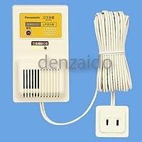 パナソニック Panasonic ガス当番 LPガス用 移報接点付 ガス警報器 ガス検知器 ガス漏れ SH1371