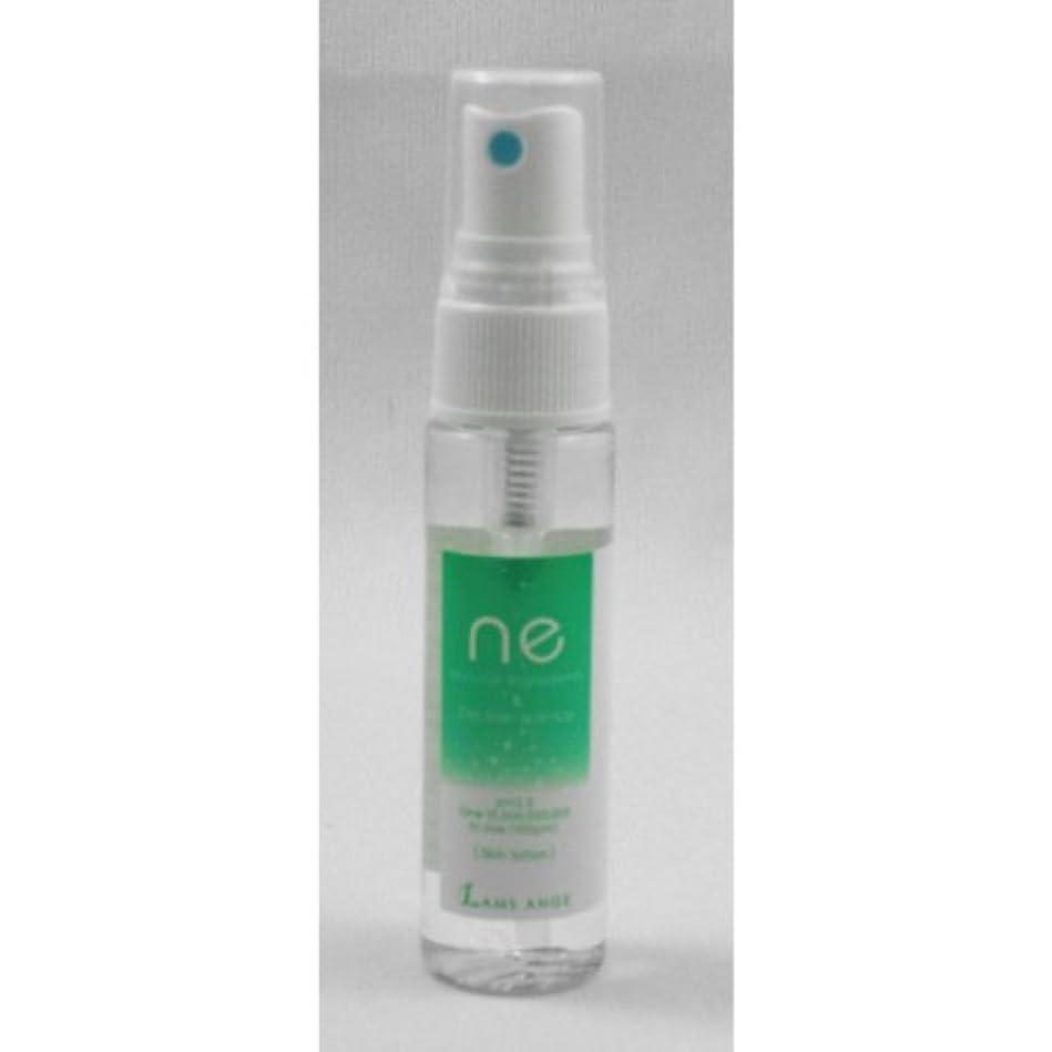 地下室に対処する精査ラムスエンジ NE美容化粧水 トライアルサイズ